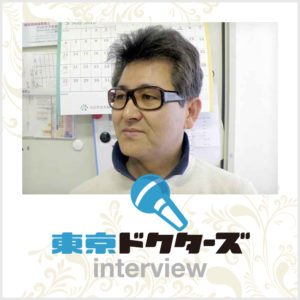 https://tokyo-doctors.com/clinicList/102/interview/